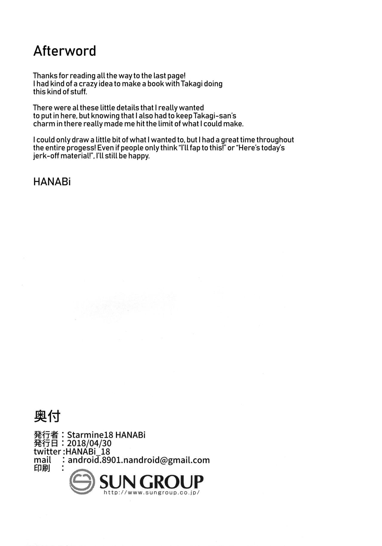 (COMIC1☆13) [Starmine18 (HANABi)] Takagi-san to Onahole   Takagi-san and an Onahole (Karakai Jouzu no Takagi-san) [English] [Rotoscopic] 16