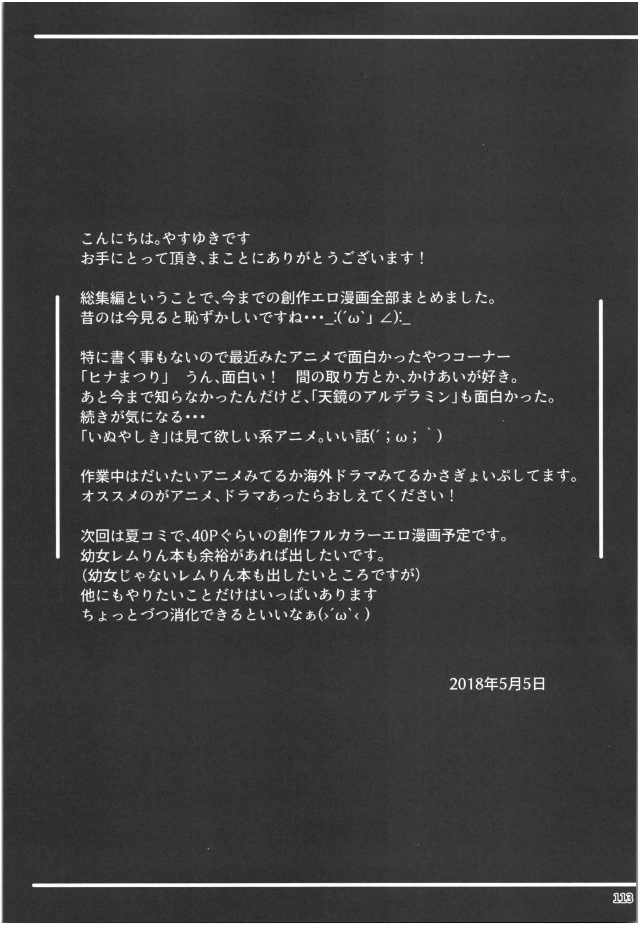Momoiro Bouenkyou Zen 111