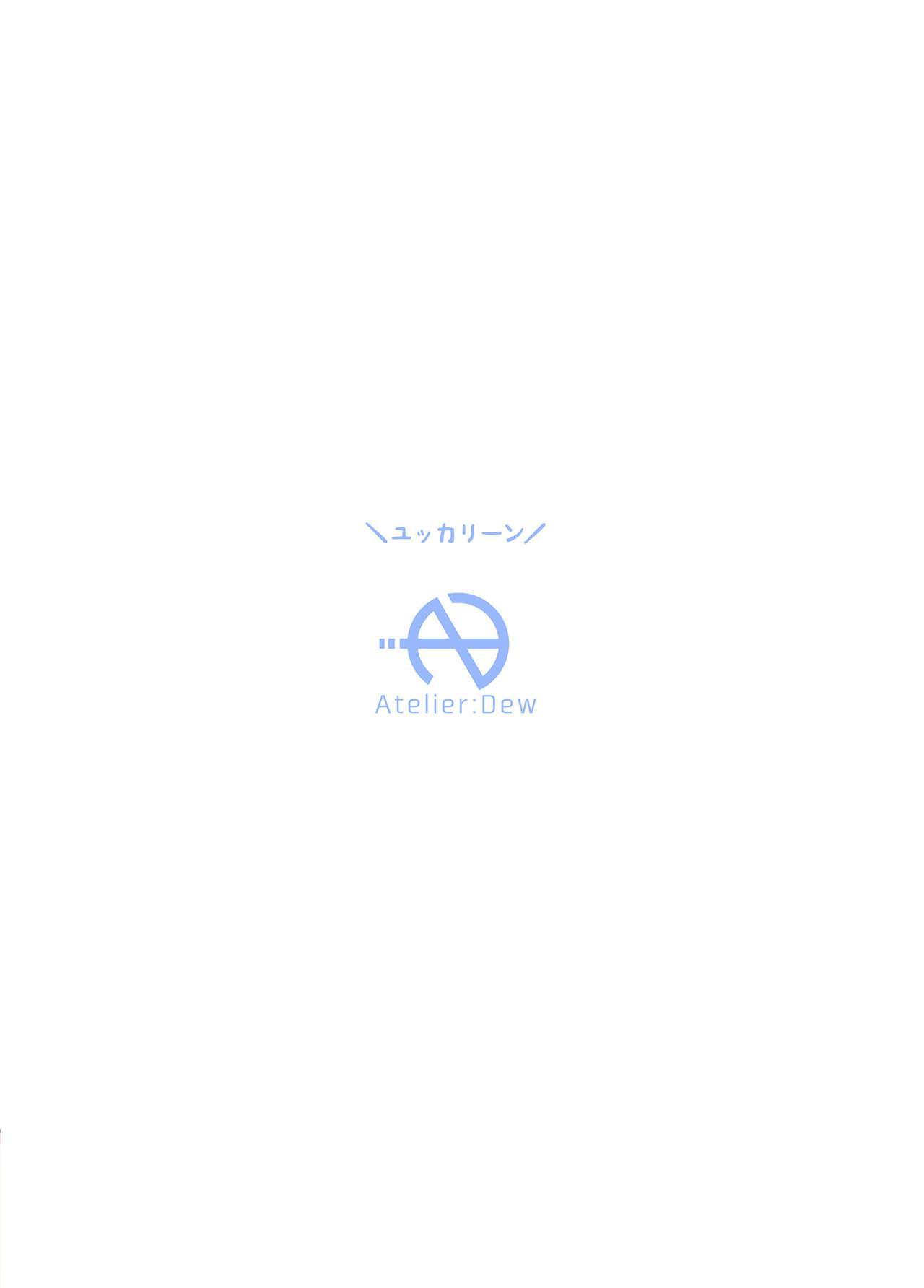 Yukari-san ga Sentai Service o Hajimeta You desu. 25