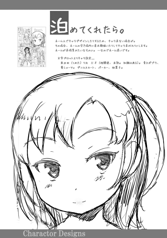 Naisho no Happyoukai. - A Secret Recital 185