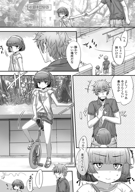 Naisho no Happyoukai. - A Secret Recital 4