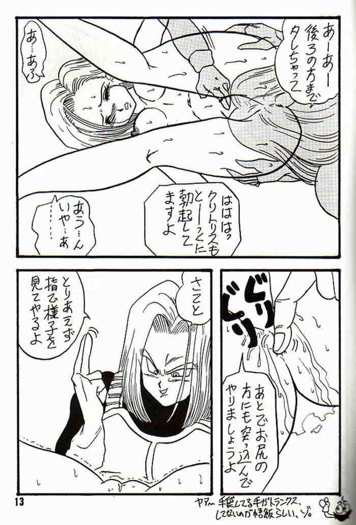 Play Dragon 3 12