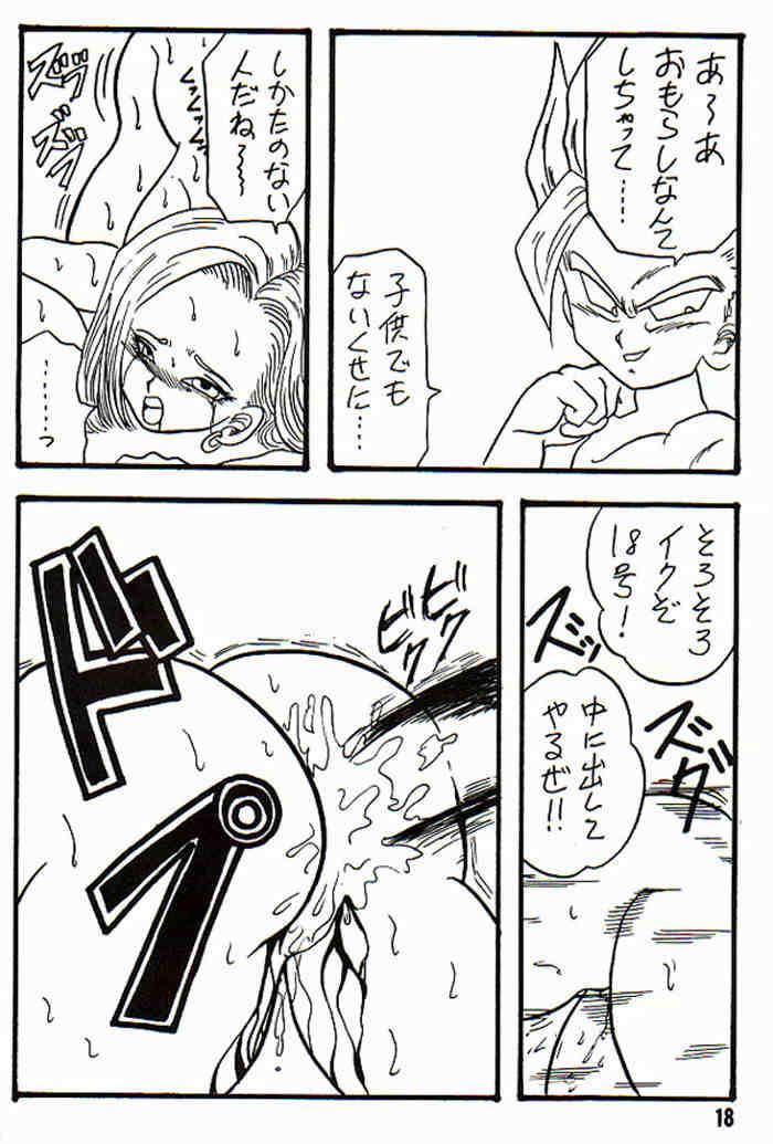 Play Dragon 3 17