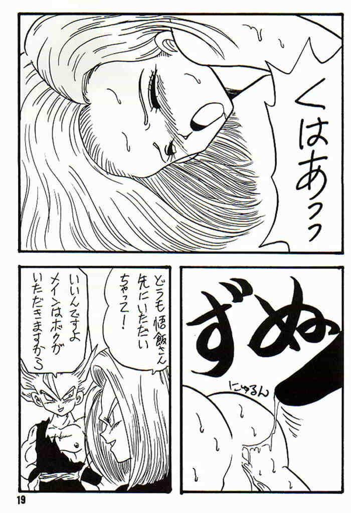 Play Dragon 3 18