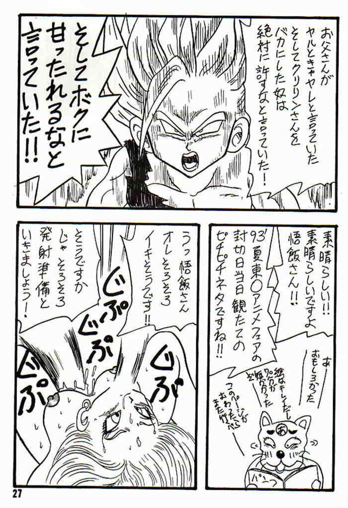 Play Dragon 3 26