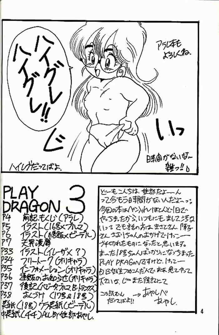 Play Dragon 3 2