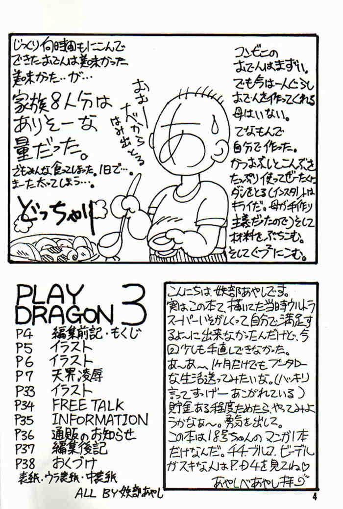 Play Dragon 3 3