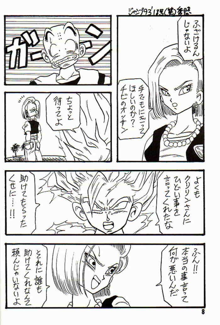 Play Dragon 3 7