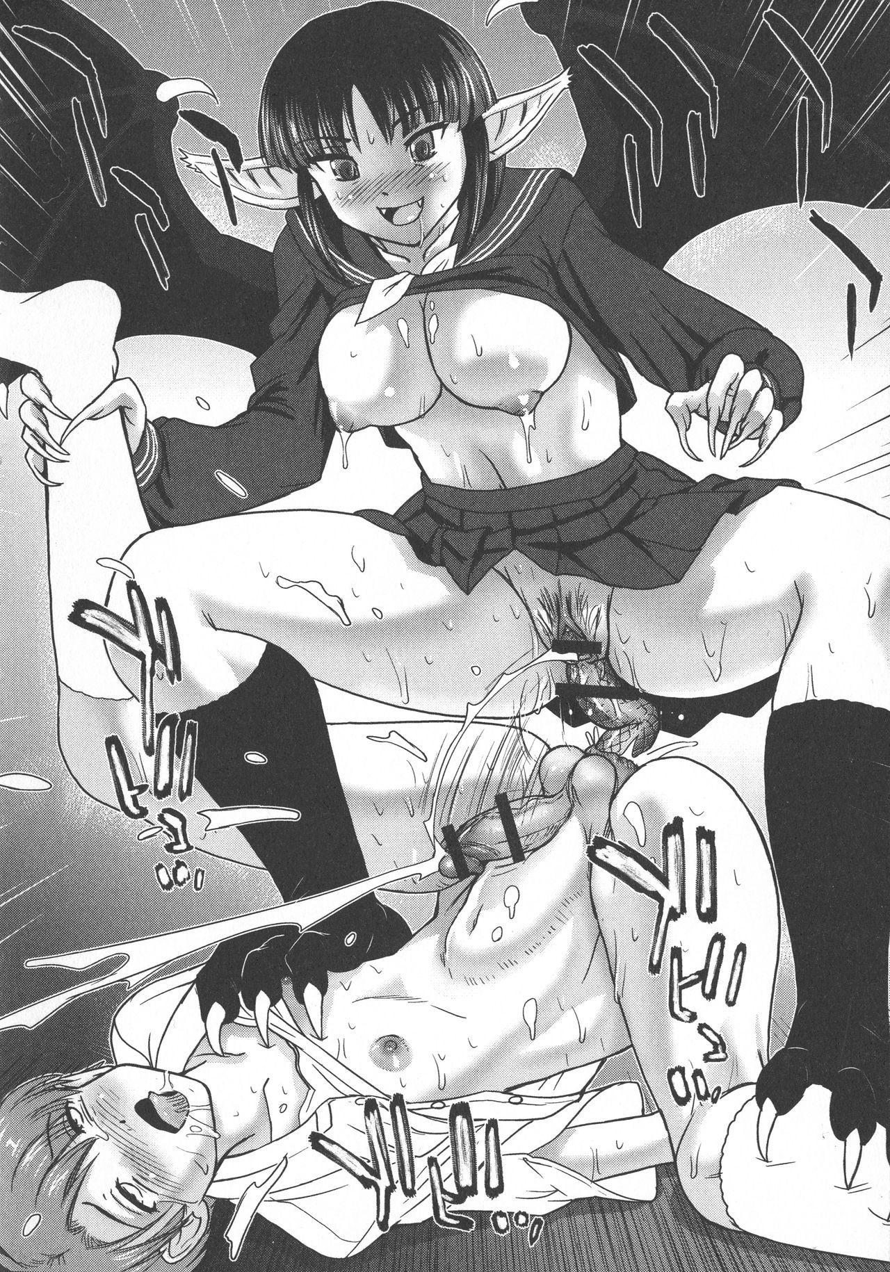 Futanari Zetchou Taiken 172