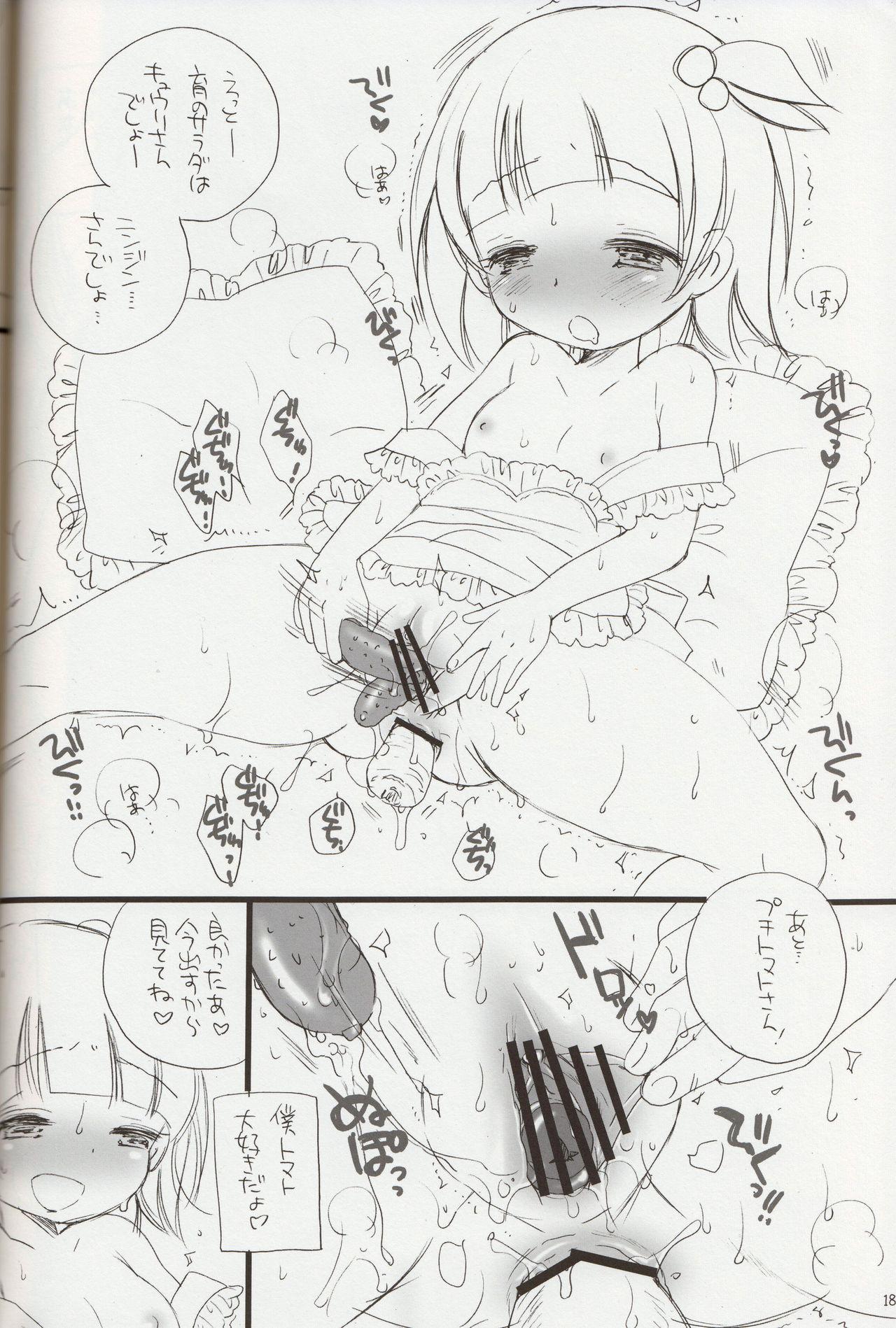 Sayoko no Asoko 16