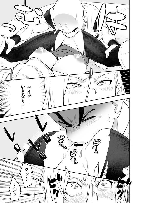 H Shinai to Derarenai Seishin to Toki no Heya 4