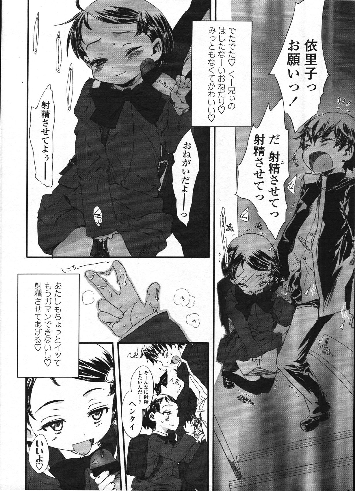 Comic LO 2009-04 Vol. 61 66