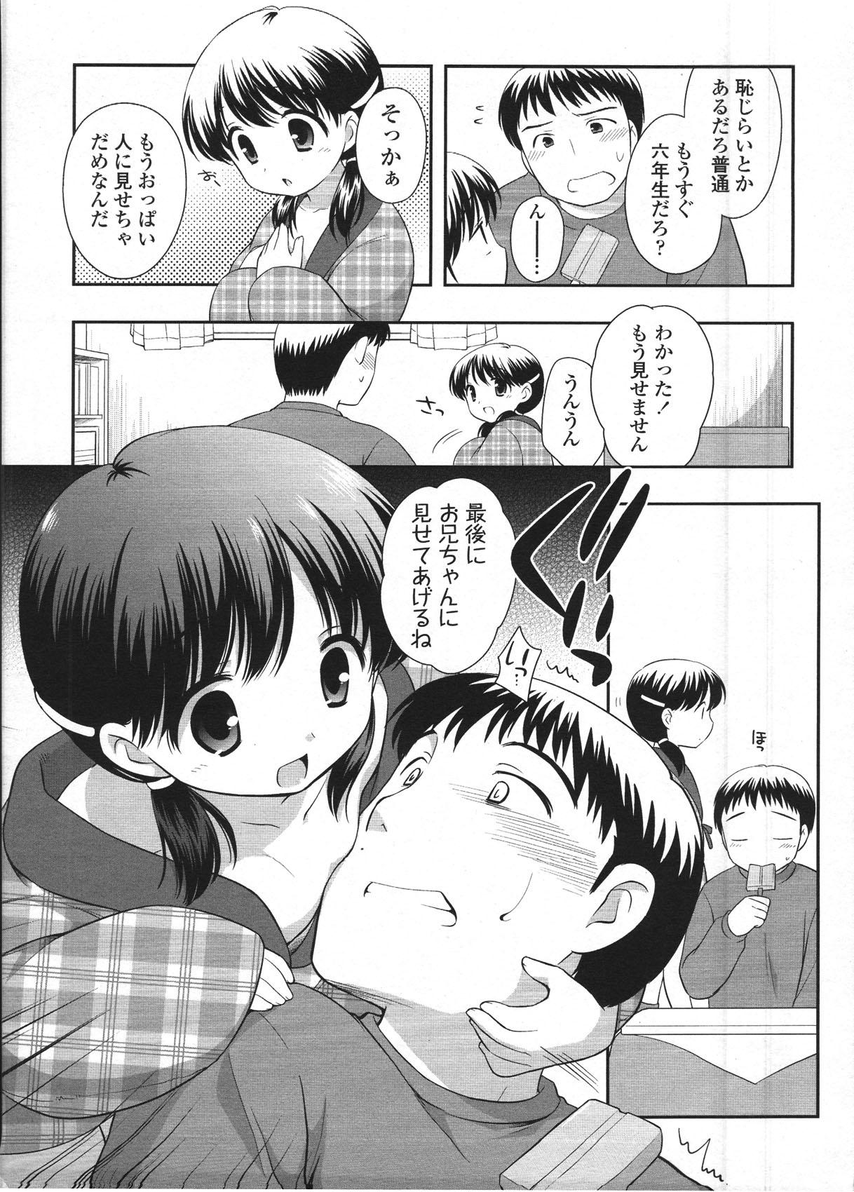 Comic LO 2009-04 Vol. 61 83