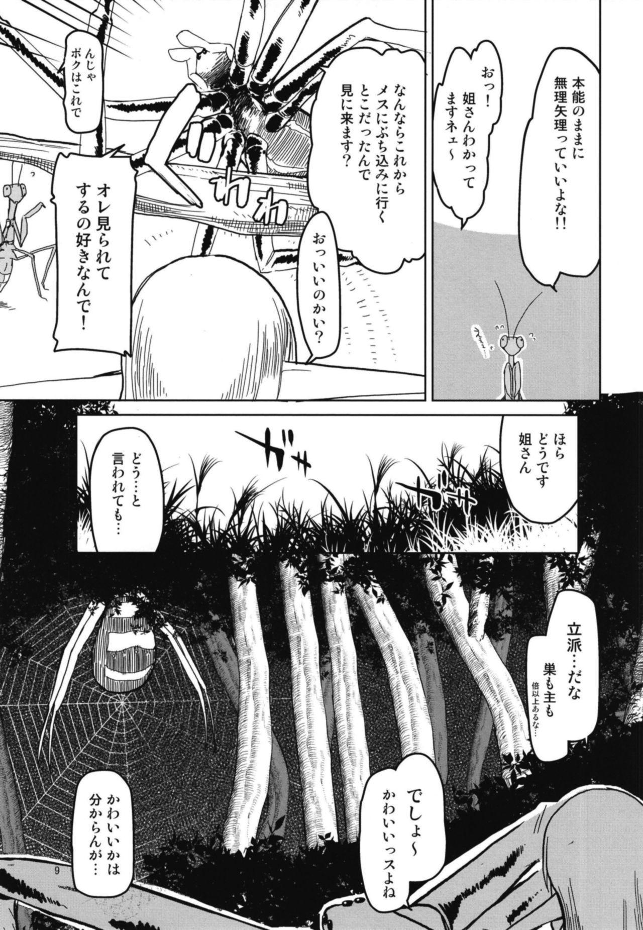Dosukebe Elf no Ishukan Nikki 5 10