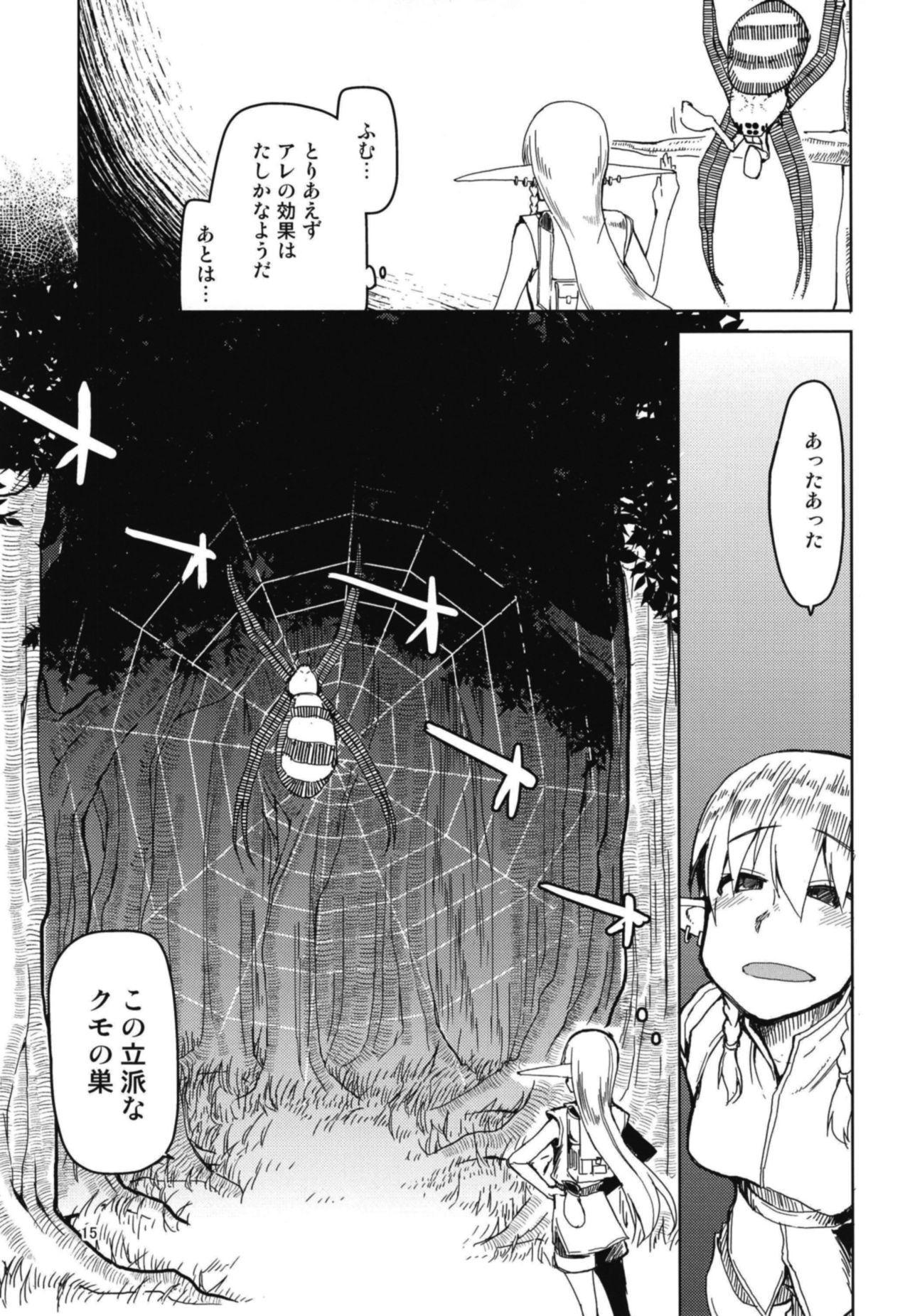 Dosukebe Elf no Ishukan Nikki 5 16