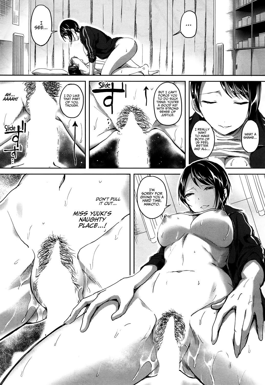 Mohitotsu Himitsu no Houkago | One More After-School Secret 29