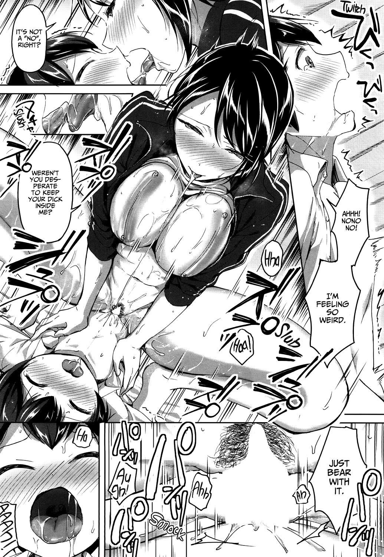 Mohitotsu Himitsu no Houkago | One More After-School Secret 32