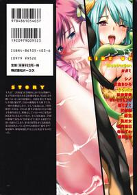 Mesu Kyoushi   Bitch Teacher Ch. 1-3 2