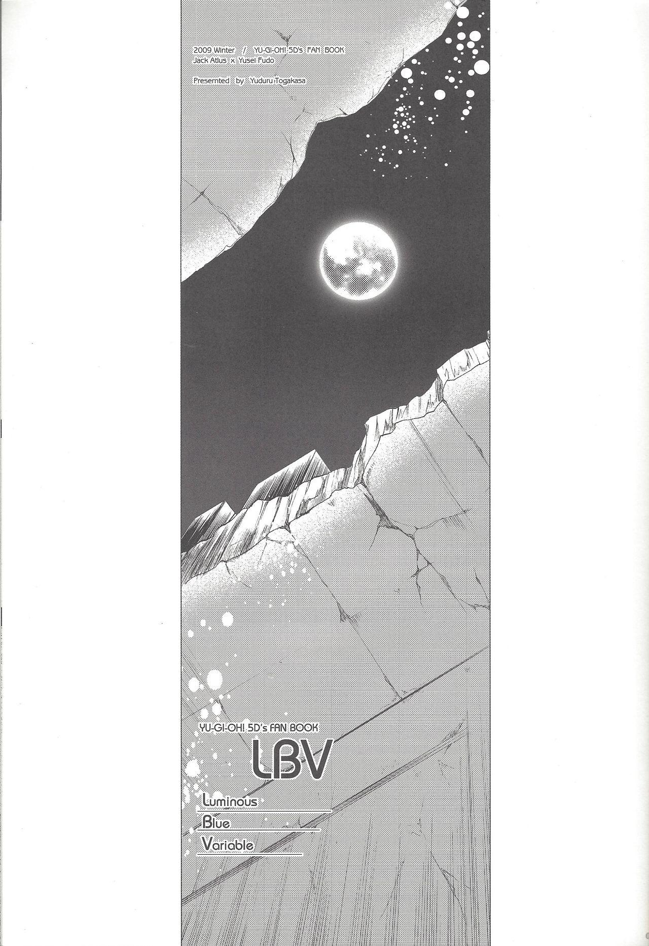LBV - Luminous Blue Variable 1