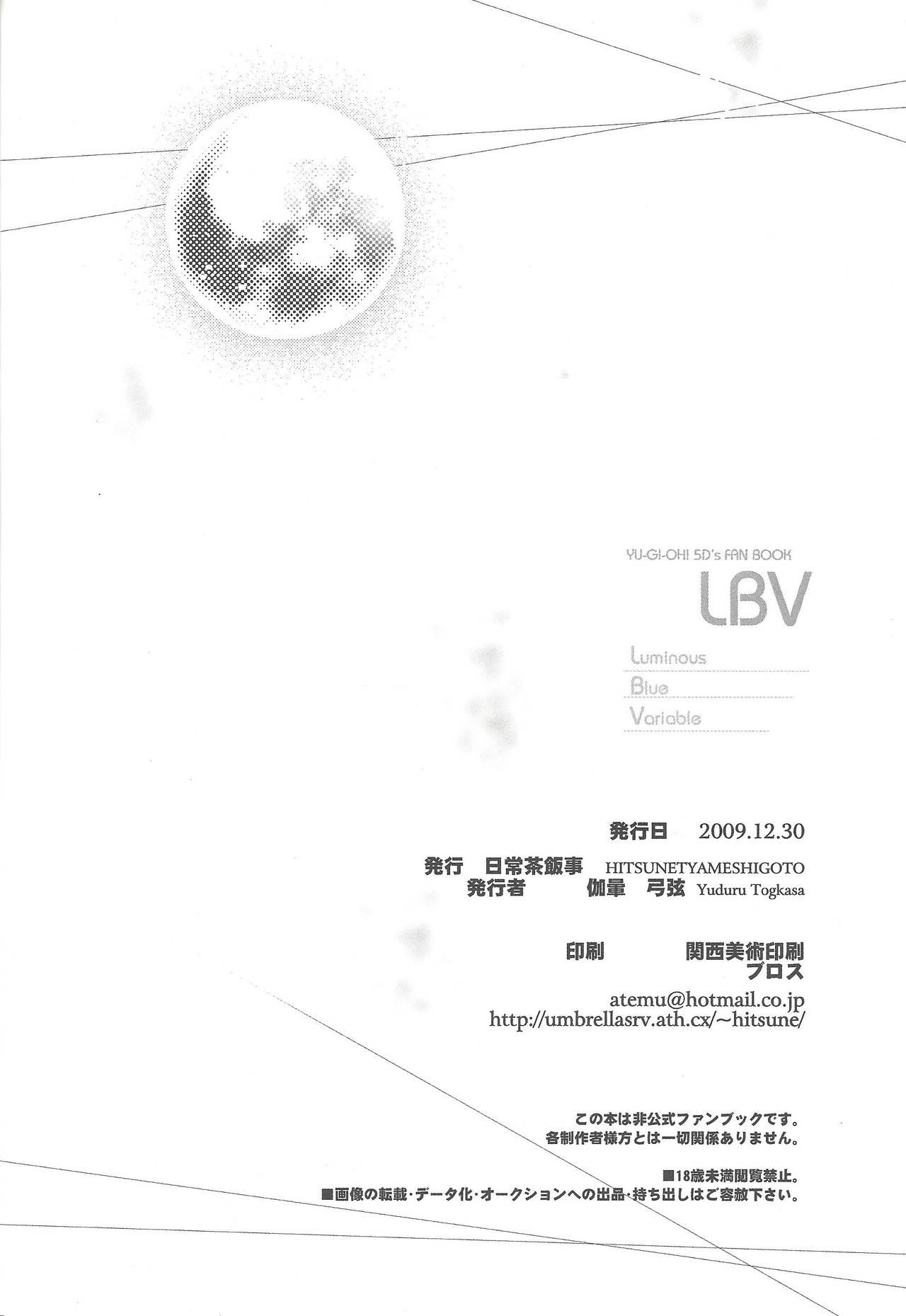 LBV - Luminous Blue Variable 36