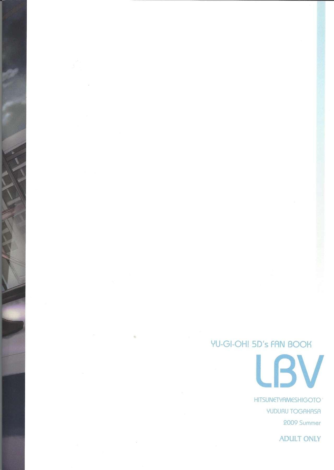 LBV - Luminous Blue Variable 37