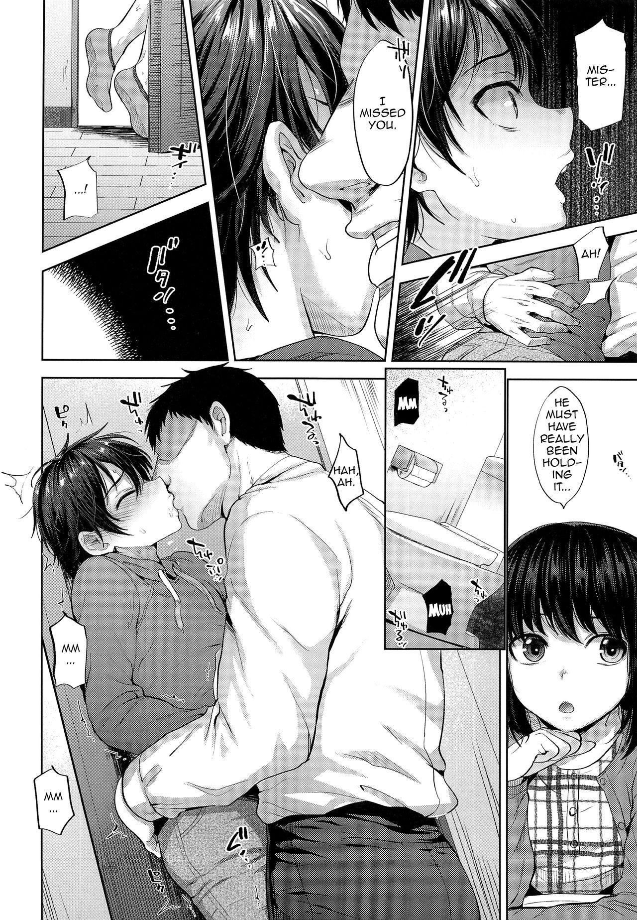 Shikkaku Boyfriend   A Bad Boyfriend 6