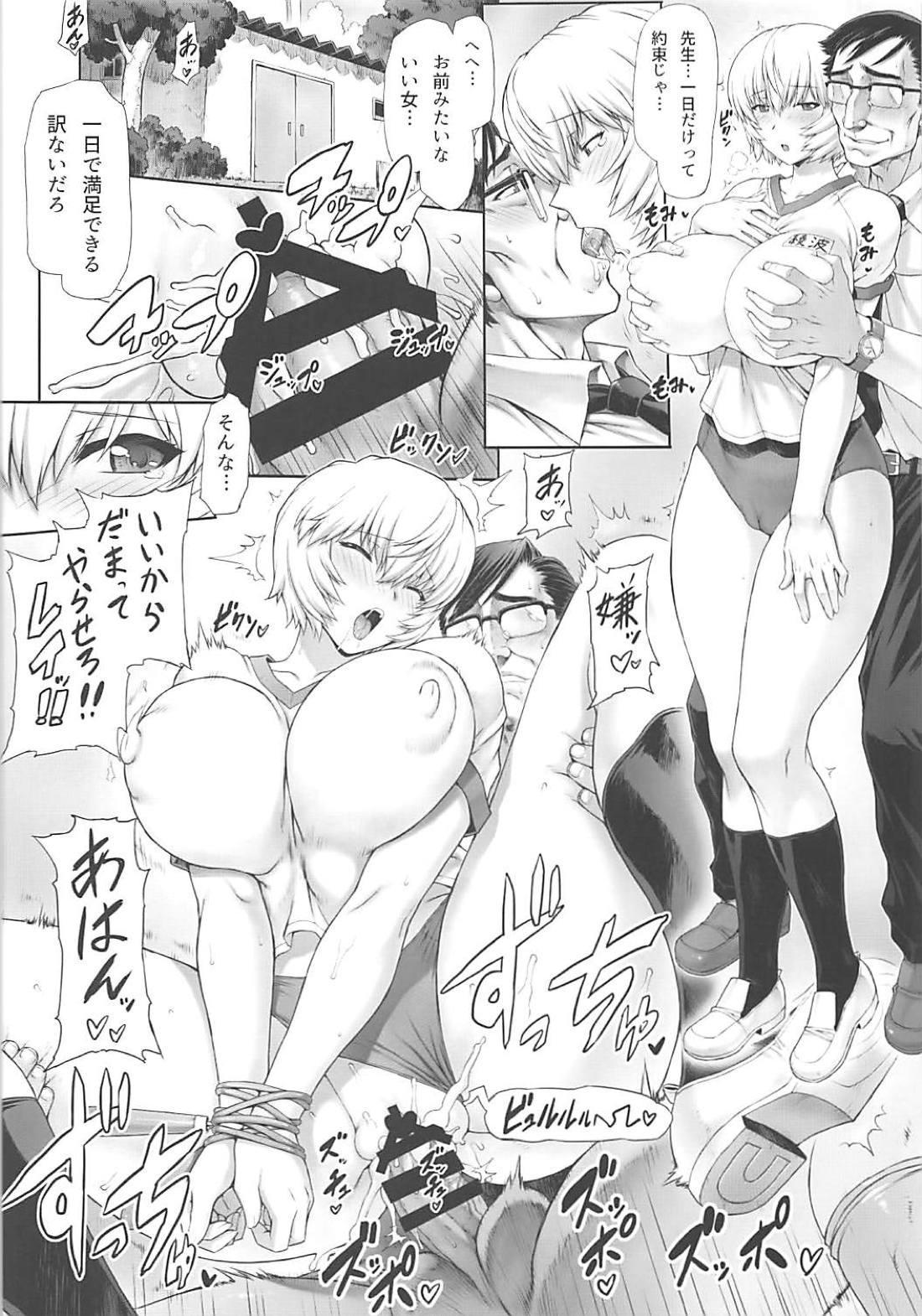 Ayanami Dai 9-kai Ayanami Nikki 4