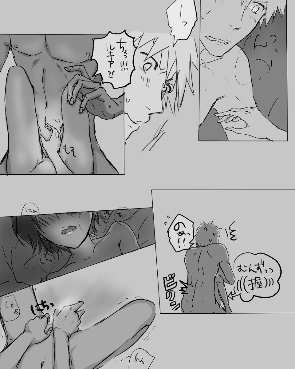 [Ichi] Kimi ni wa kanawanai ichiruki [R - 18] tsume (Bleach) 10