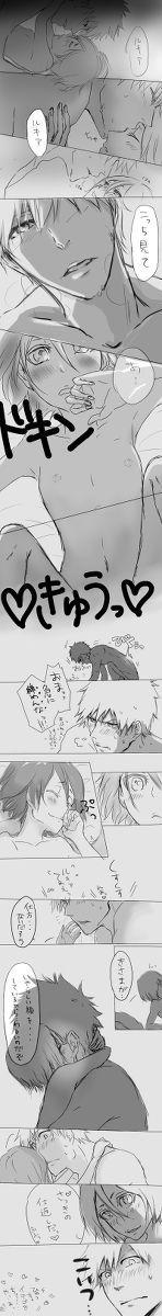 [Ichi] Kimi ni wa kanawanai ichiruki [R - 18] tsume (Bleach) 13