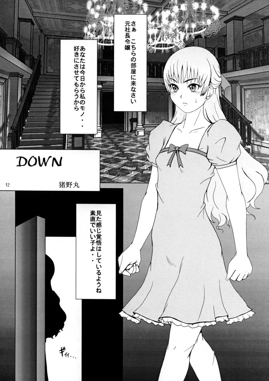 Momo-an 20 10