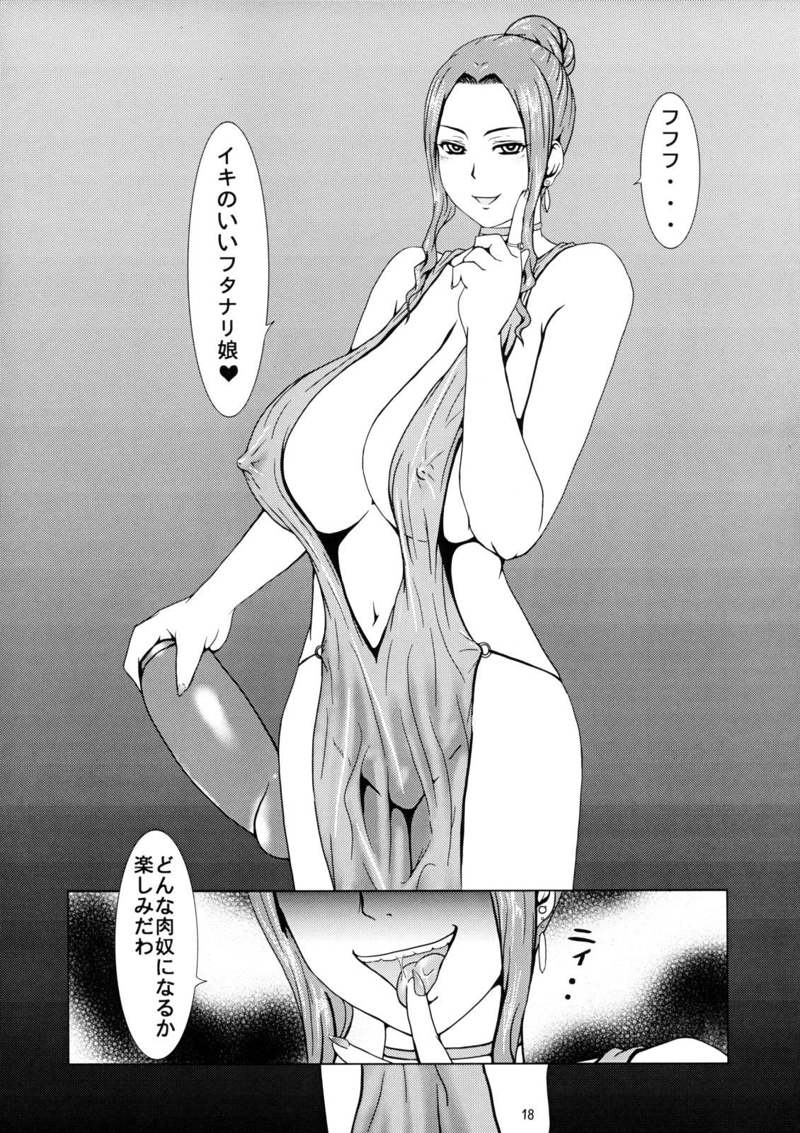 Momo-an 20 16