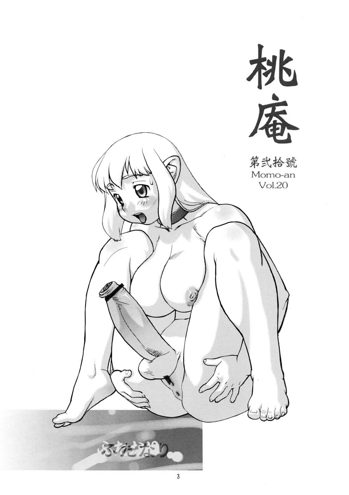 Momo-an 20 1