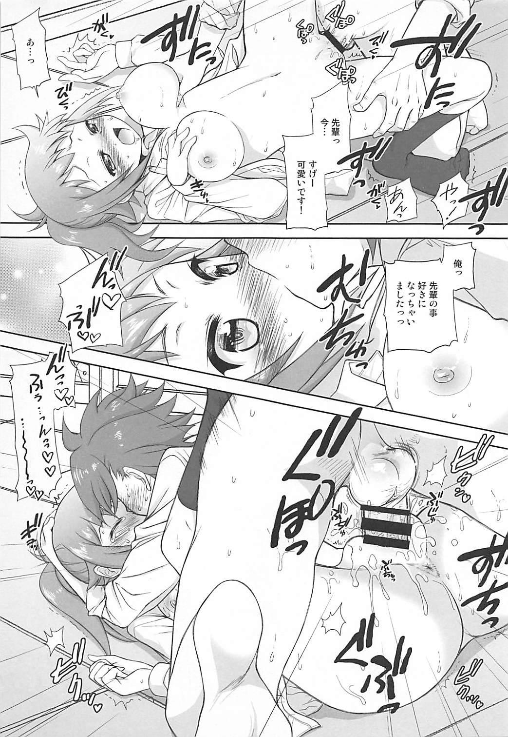 Fumina Senpai to Love Love Ecchi ga Shitai! Hon 7