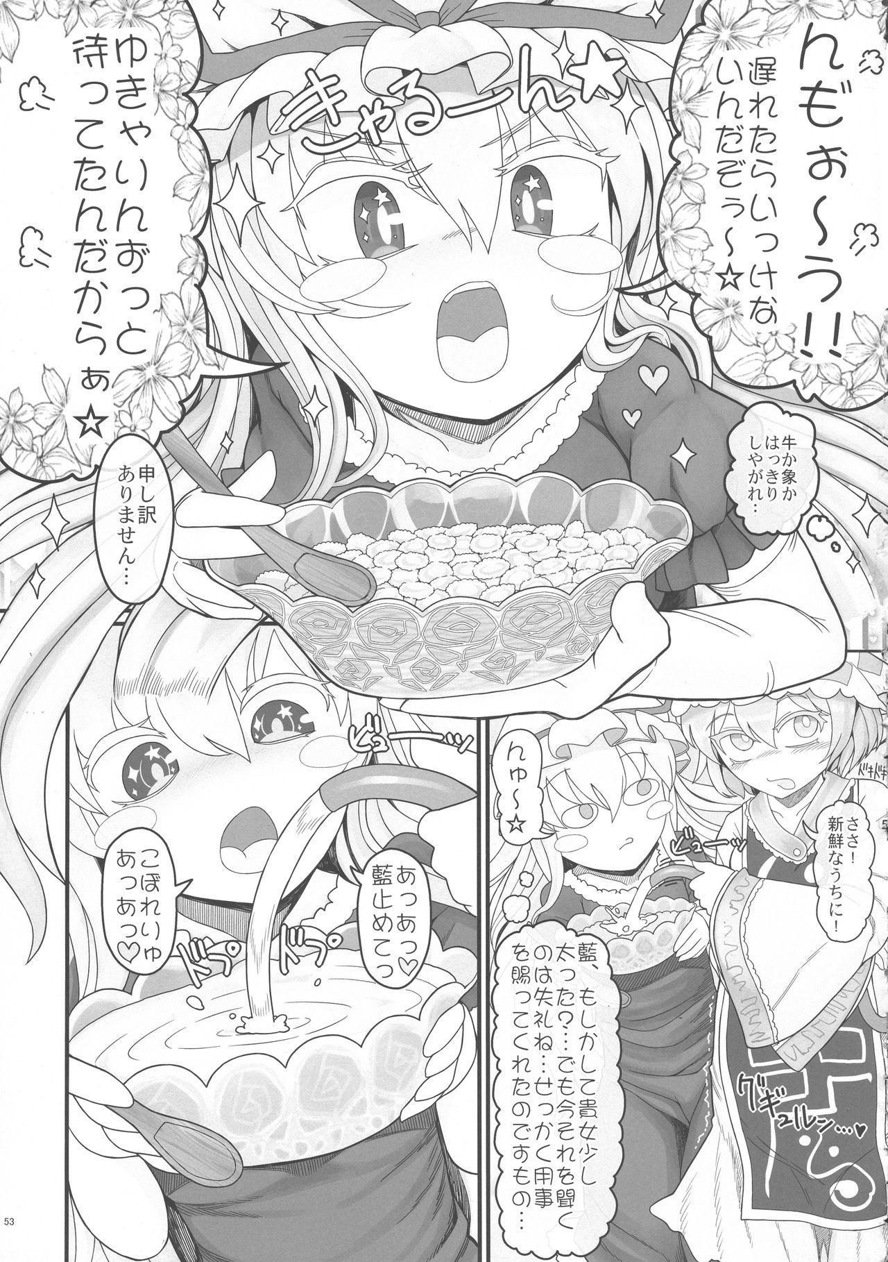 Yakumo Ran to Nakama-tachi vs Gyuunyuu Kanchou 52