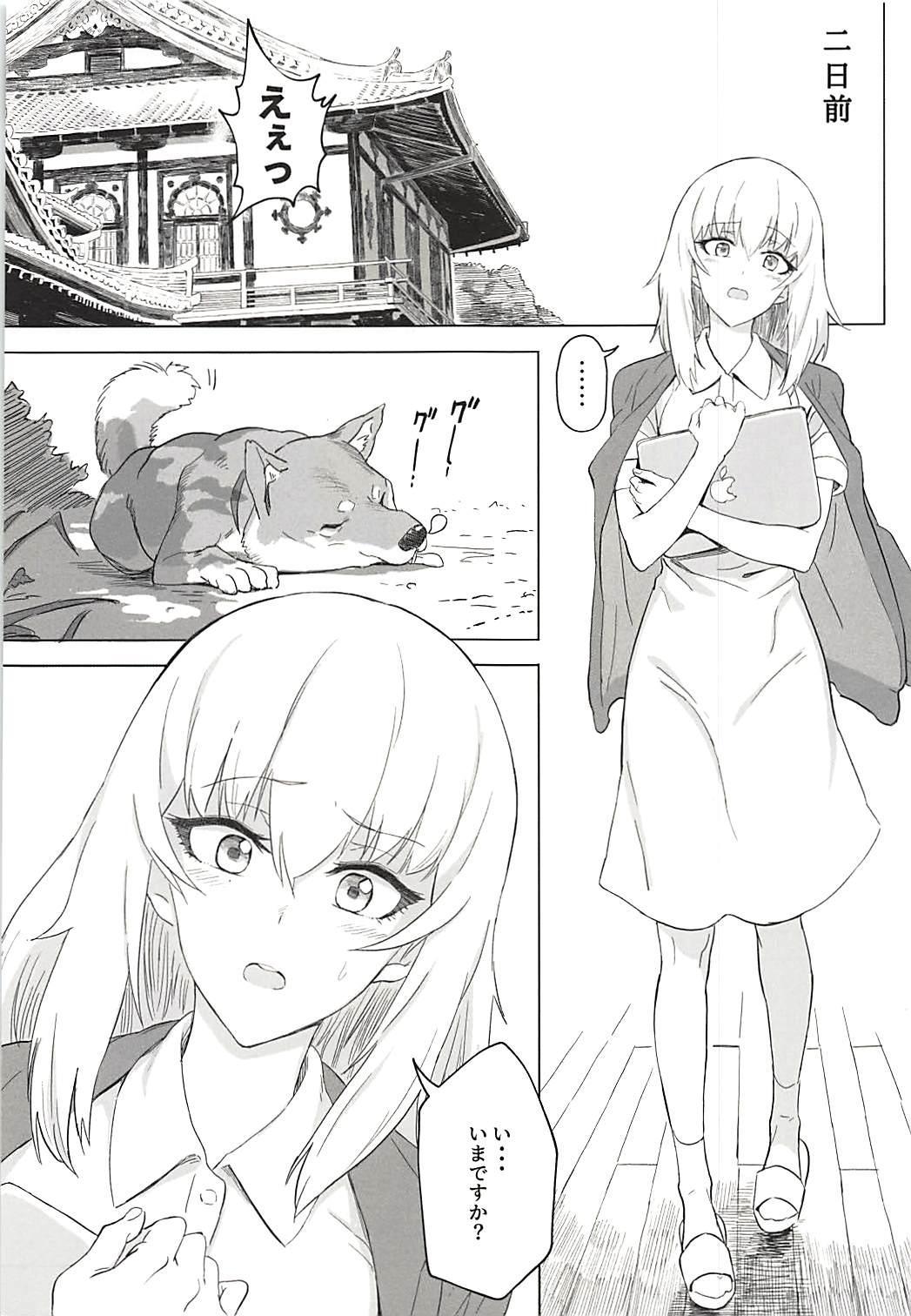 ERIKA Vol. 3 9