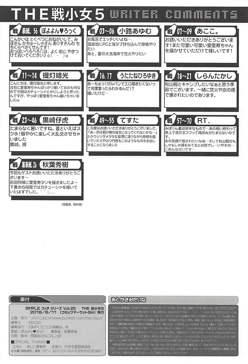 THE Senkome 5 72