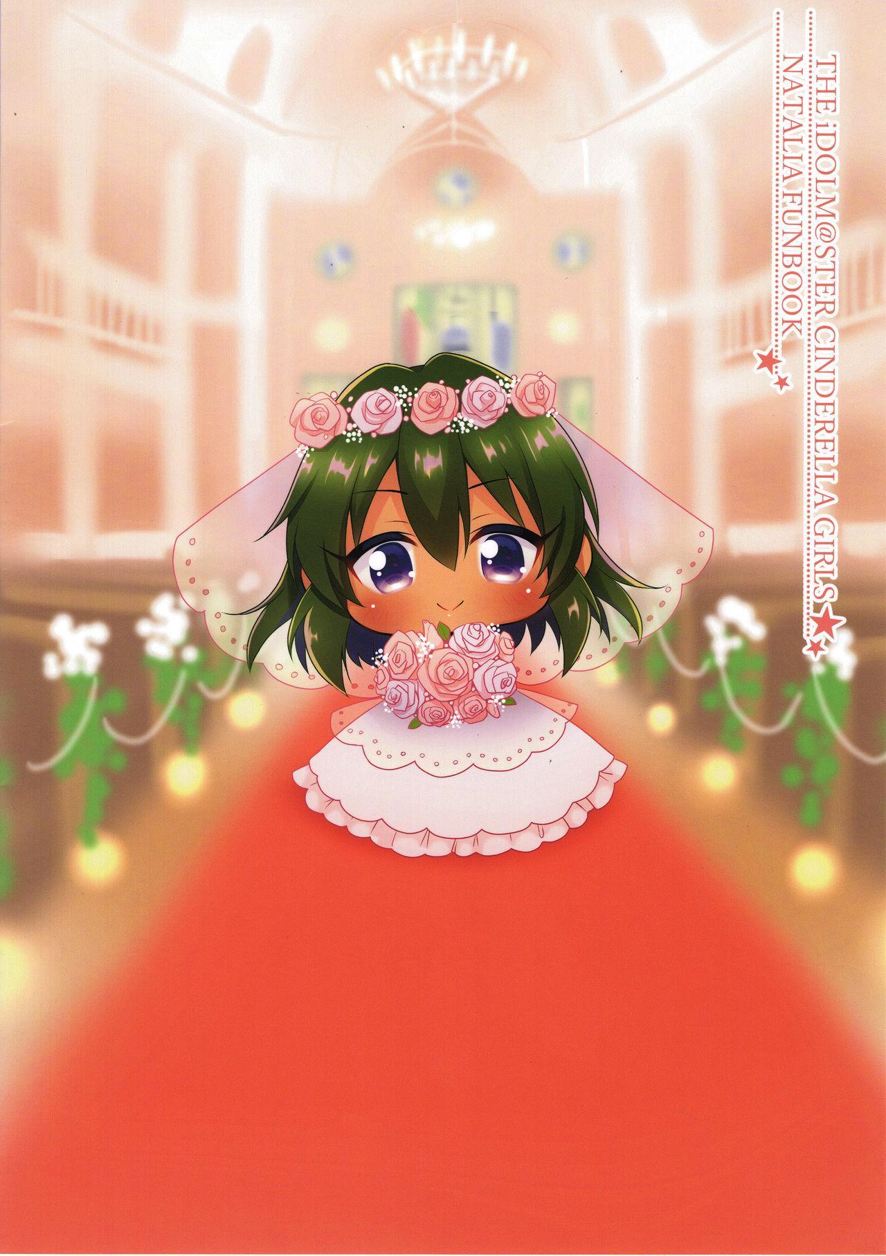 Happy ending Cinderella 25
