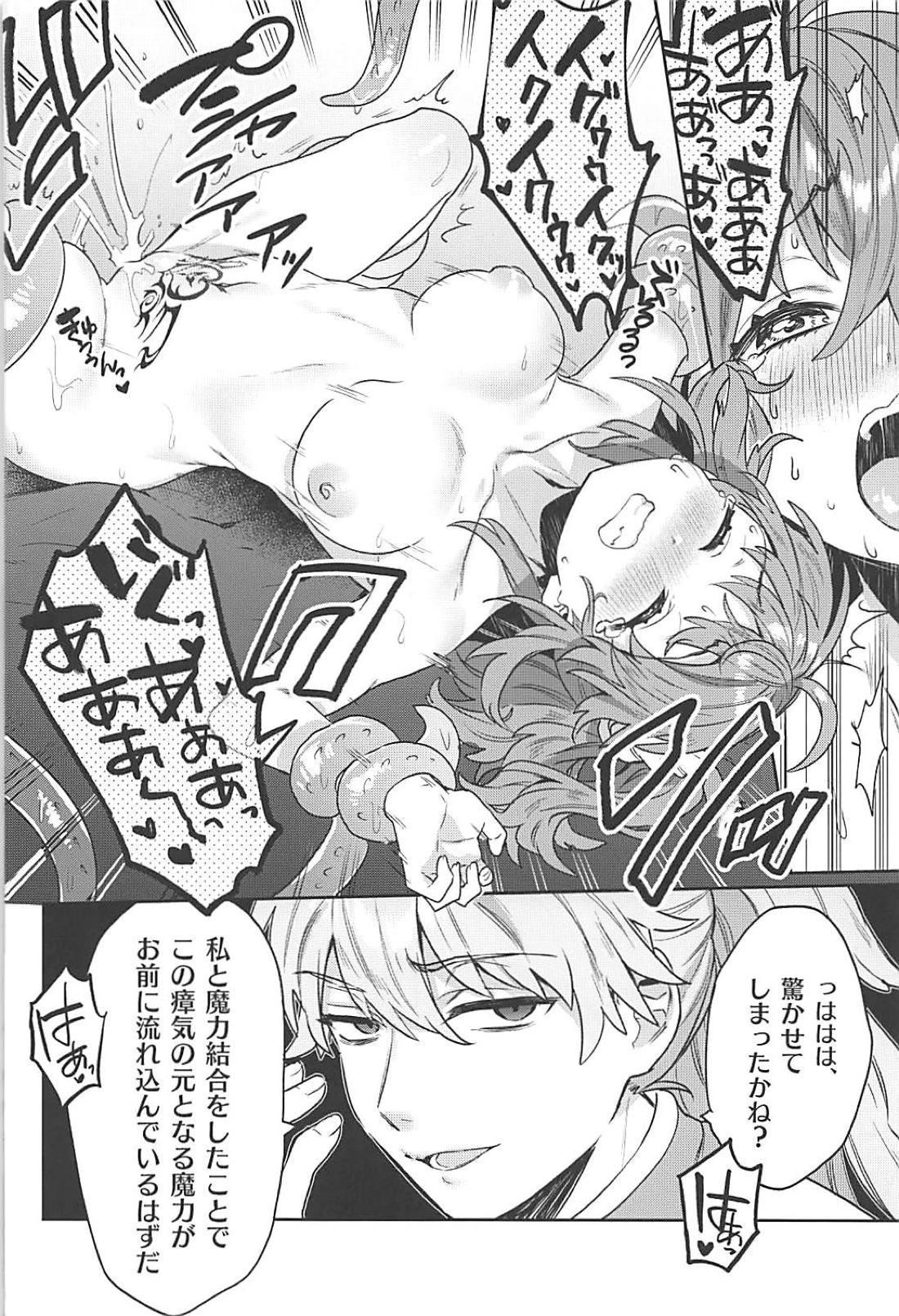 Sennou Inmon Kangoku MA/STER 10