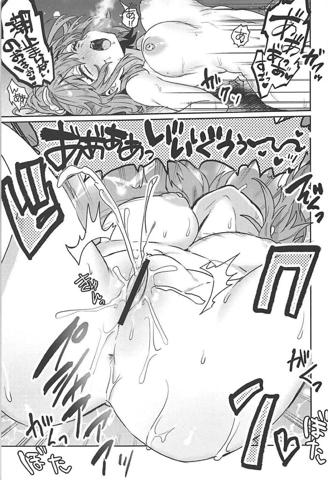 Sennou Inmon Kangoku MA/STER 19