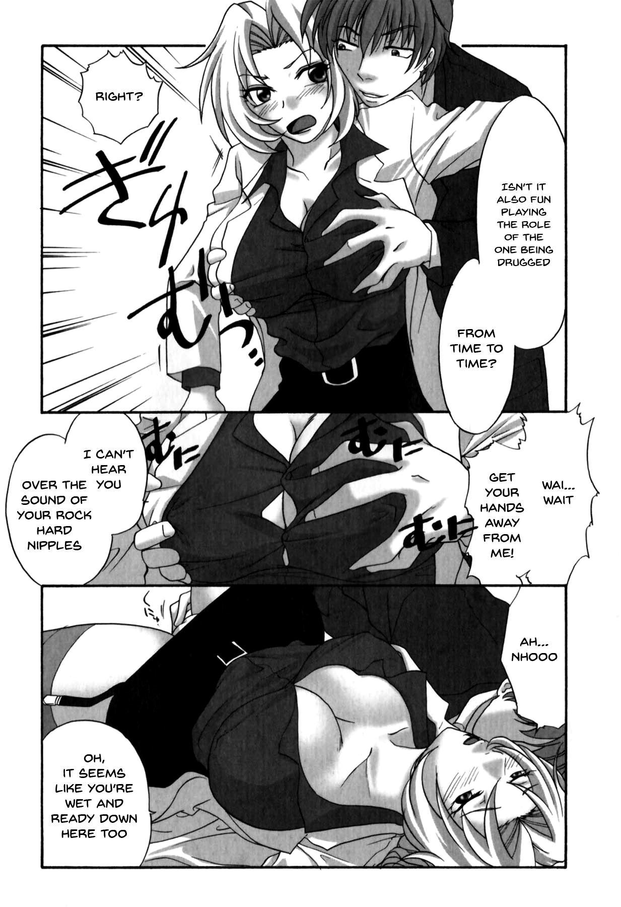 Mesu Kyoushi   Bitch Teacher Ch.1-6 28