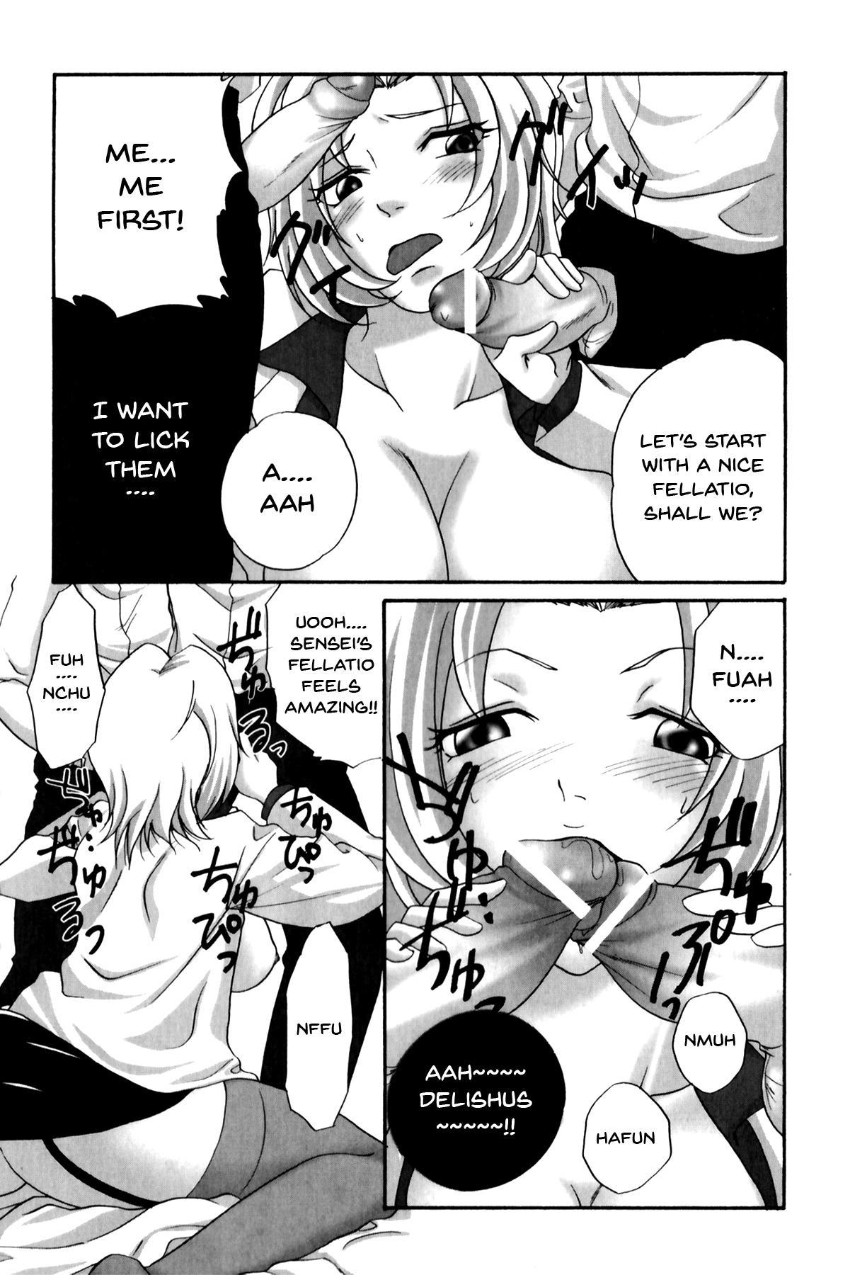 Mesu Kyoushi   Bitch Teacher Ch.1-6 31