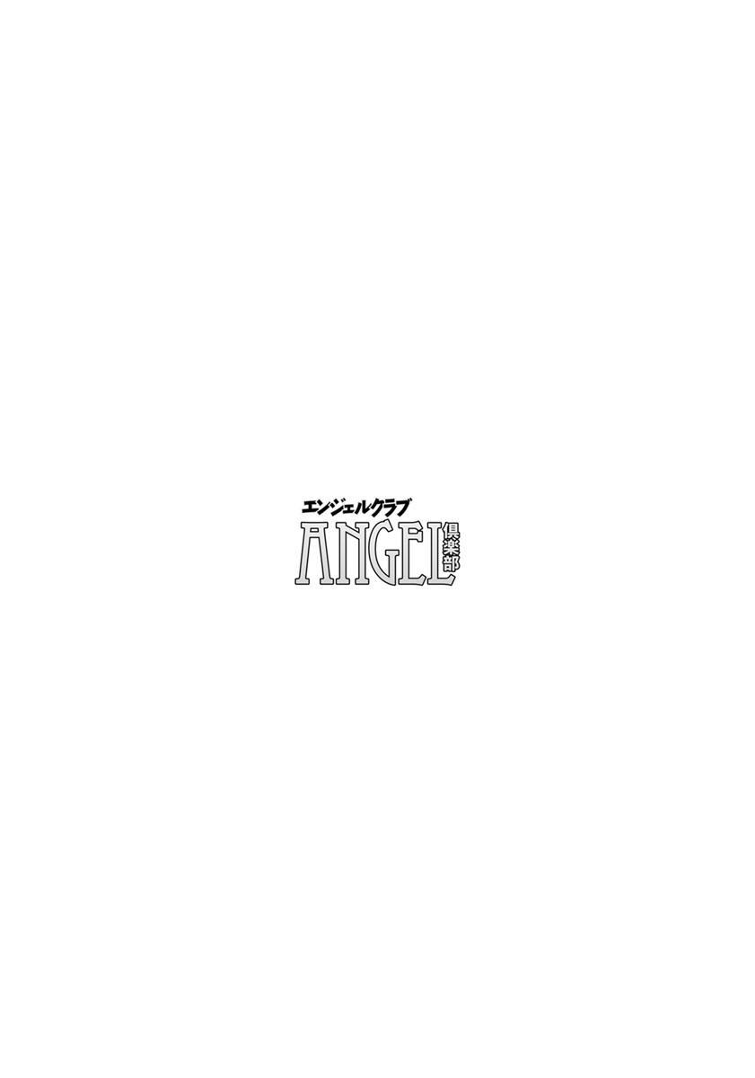 ANGEL Club 2018-09 380