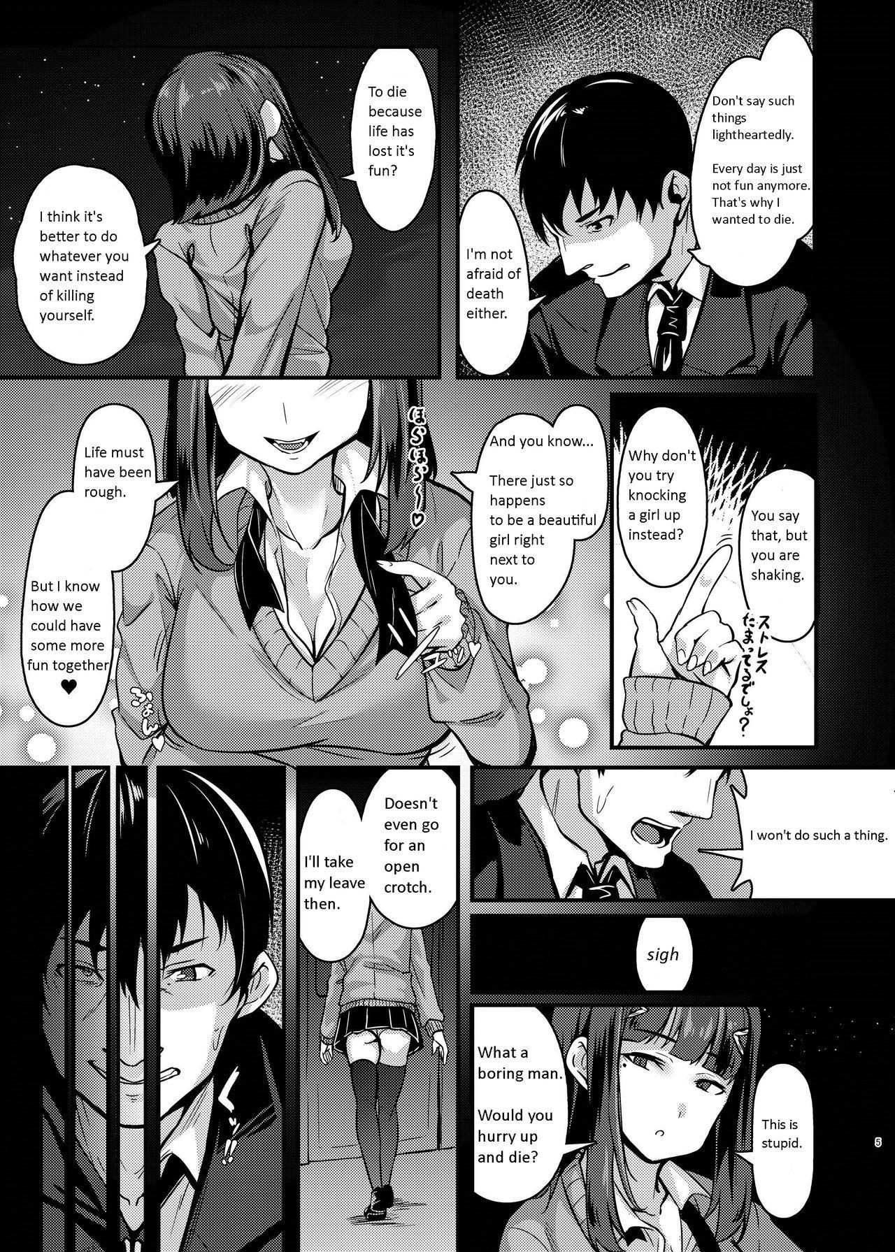 Yasashii Succubus-chan to 2 3