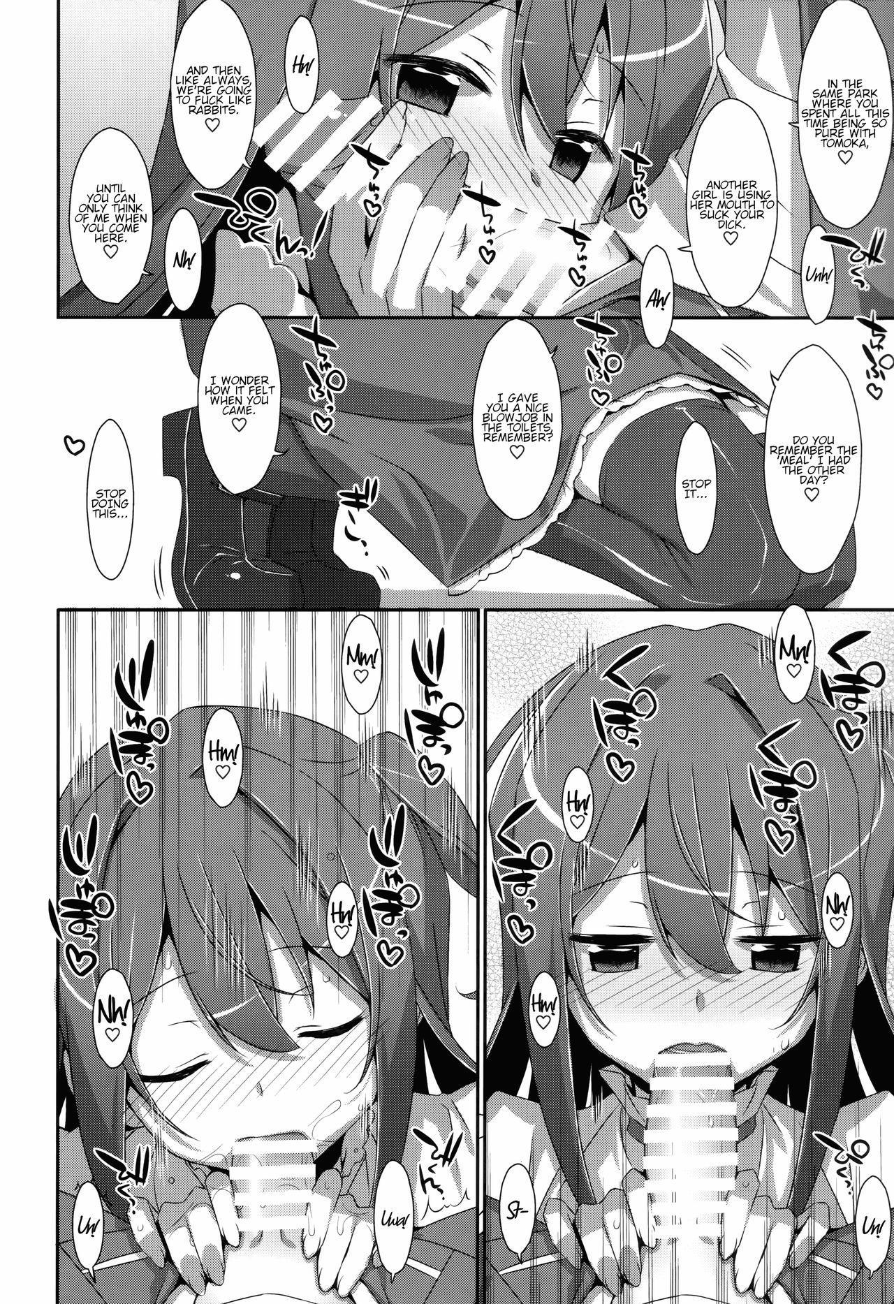 Watashi no, Onii-chan Extra 5