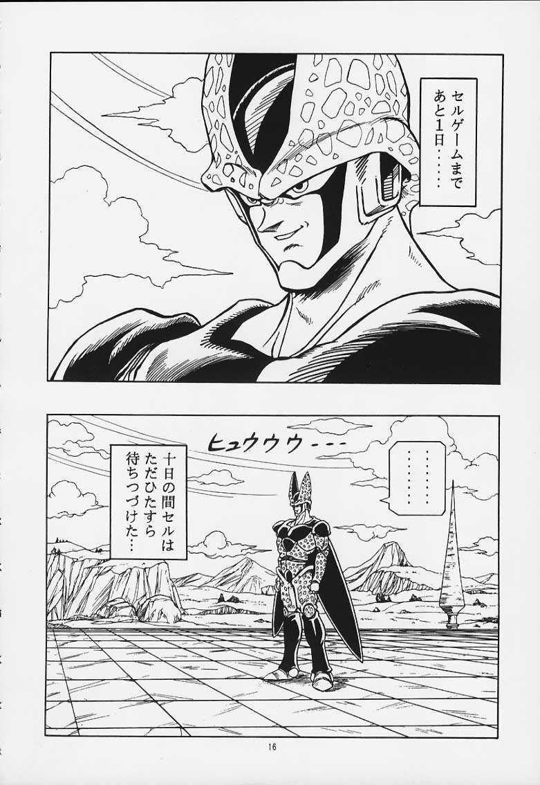 DRAGONBALL H Maki Ichi Ni Saihan 14