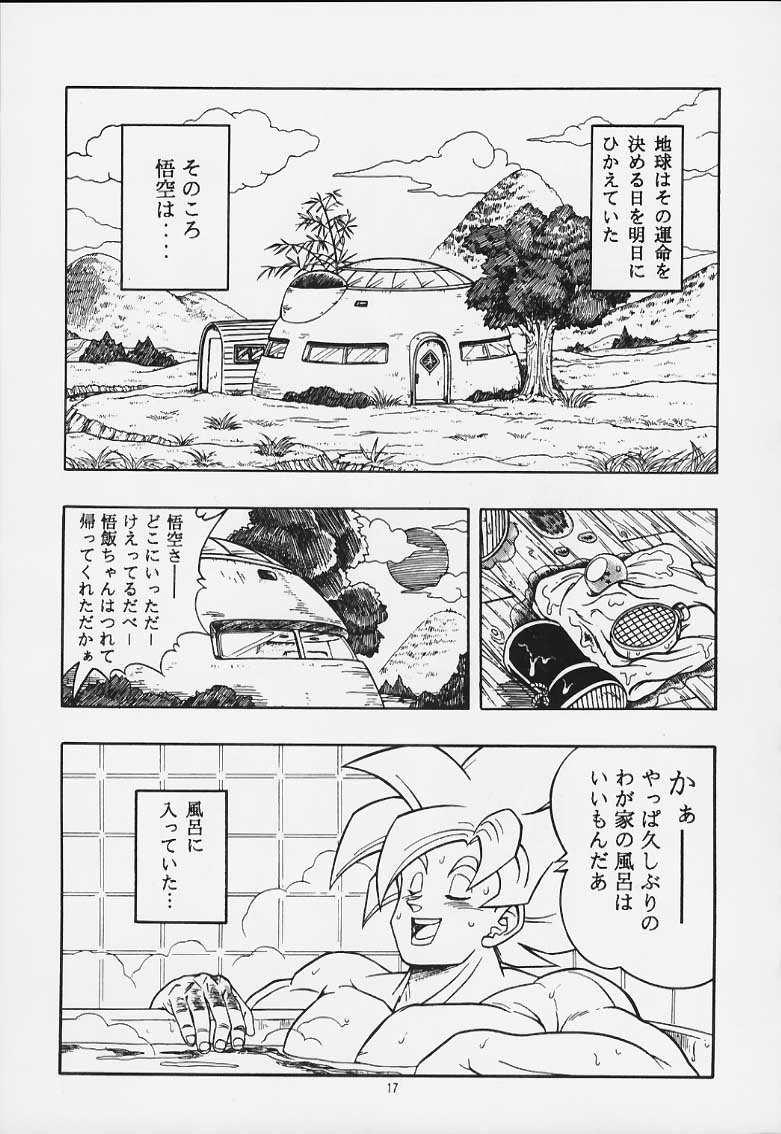 DRAGONBALL H Maki Ichi Ni Saihan 15
