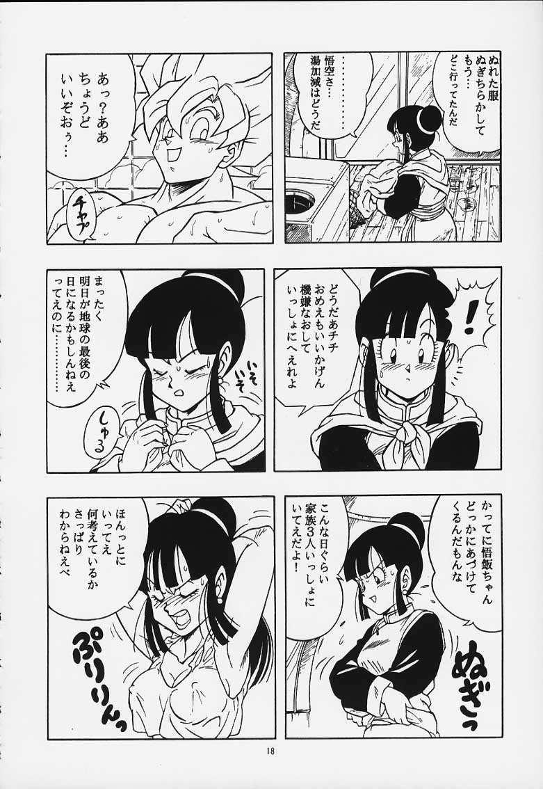 DRAGONBALL H Maki Ichi Ni Saihan 16
