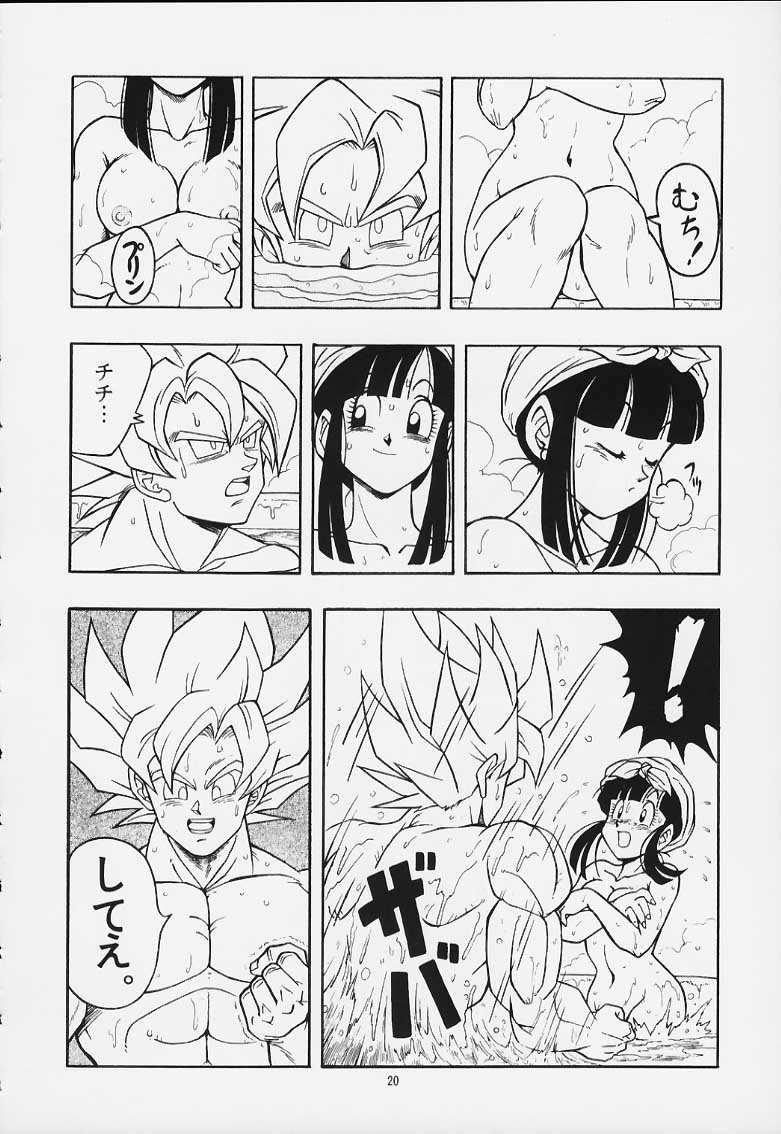DRAGONBALL H Maki Ichi Ni Saihan 18