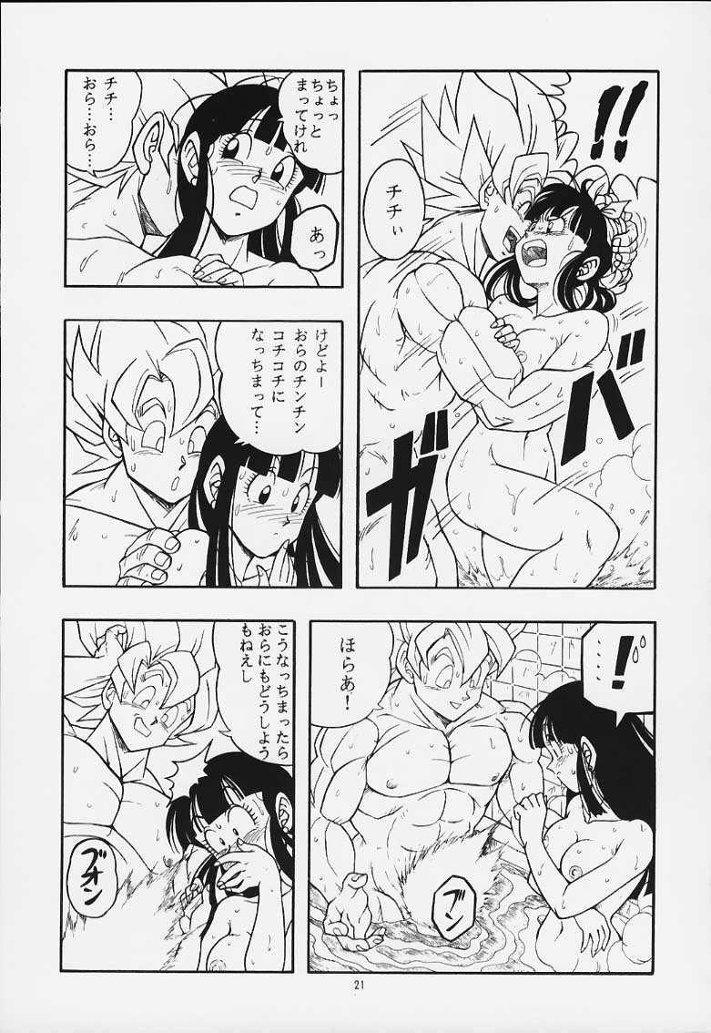 DRAGONBALL H Maki Ichi Ni Saihan 19