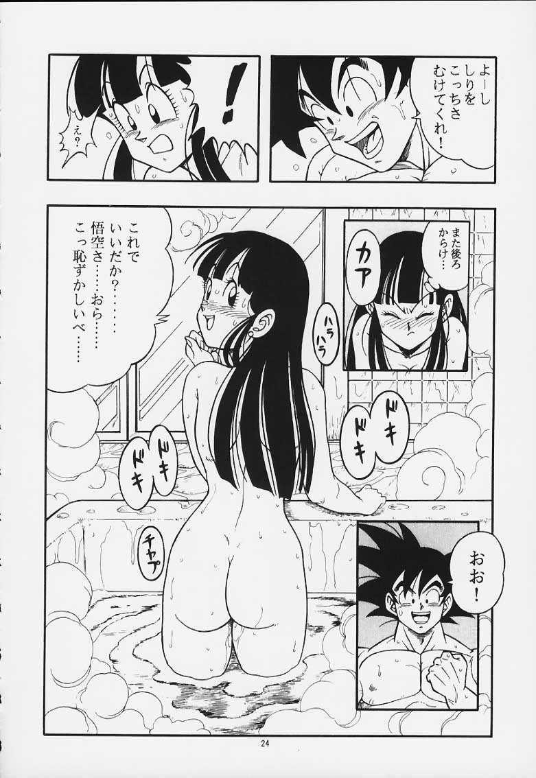 DRAGONBALL H Maki Ichi Ni Saihan 22